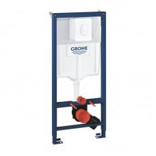 Инсталляция для унитаза Grohe Rapid SL комплект 3 в 1 38722001