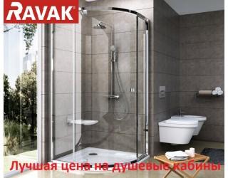 Лучшая цена на душевые кабины RAVAK.